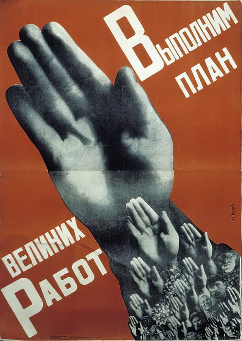 Soviet Constructivist Poster from 1930 by Gustav Klutsis, WeLl Fulfill the Plan of Great Endeavors. by Unknown