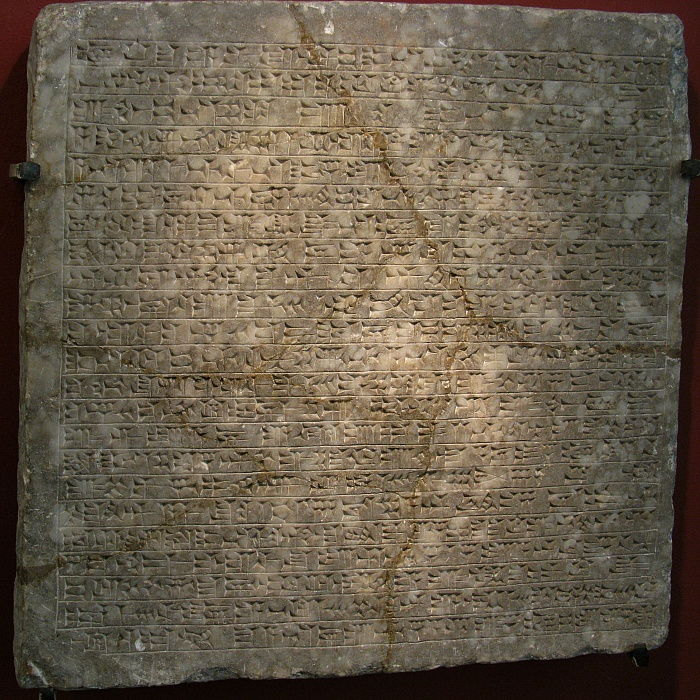 Inscribed slab from the palace of Sargon II in Dur-Sharrukin, Khorsabad, 8th cen. BC by Assyrian
