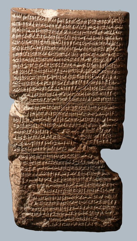Destruction of Nineveh tablet, Babylonian Chronicles, 615-609 BC (clay) by Babylonian