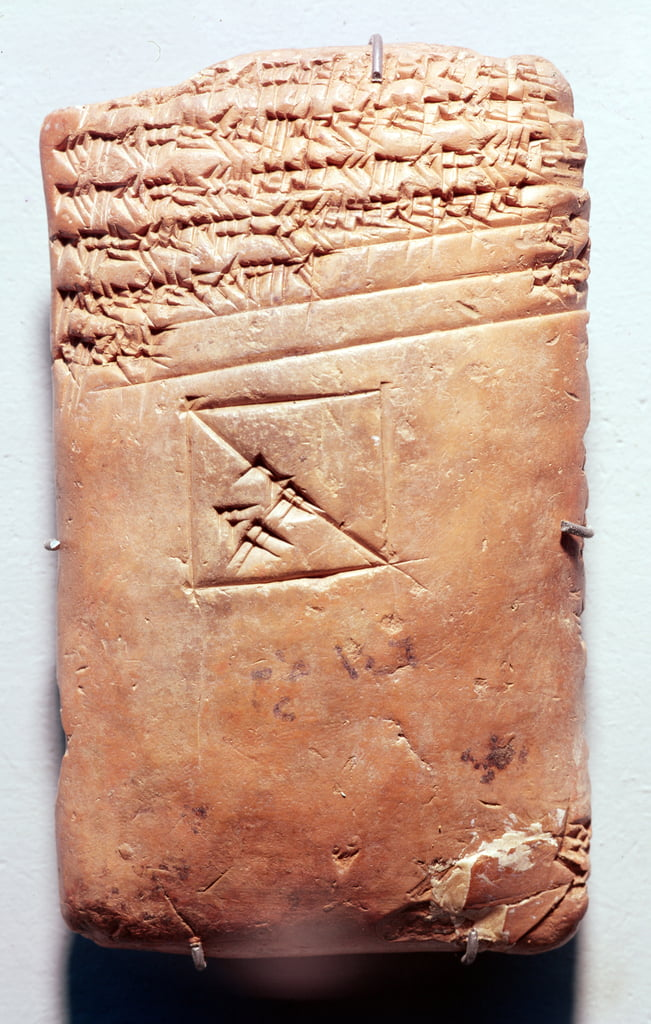 Tablet with cuneiform script, c.1830-1530 BC (clay) by Babylonian