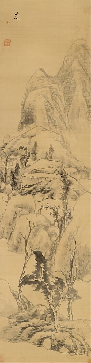 Landscape in the style of Huang Gongwang, (1269-1354) by Bada Shanren