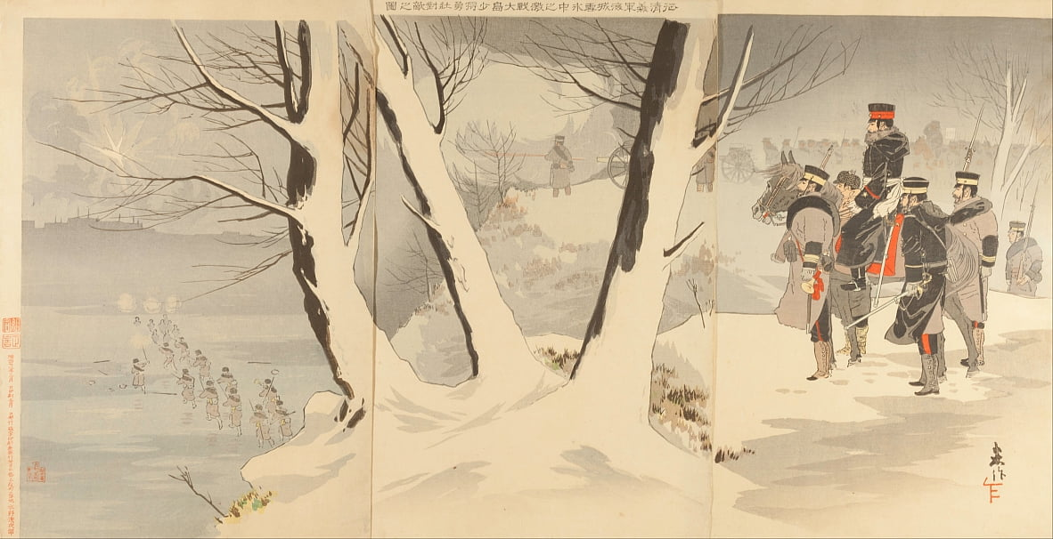 Illustration of the Invasion of China During Which Our Troops Fourght Fiercely In Ice and Snow at Ha... by Beisaku Taguchi