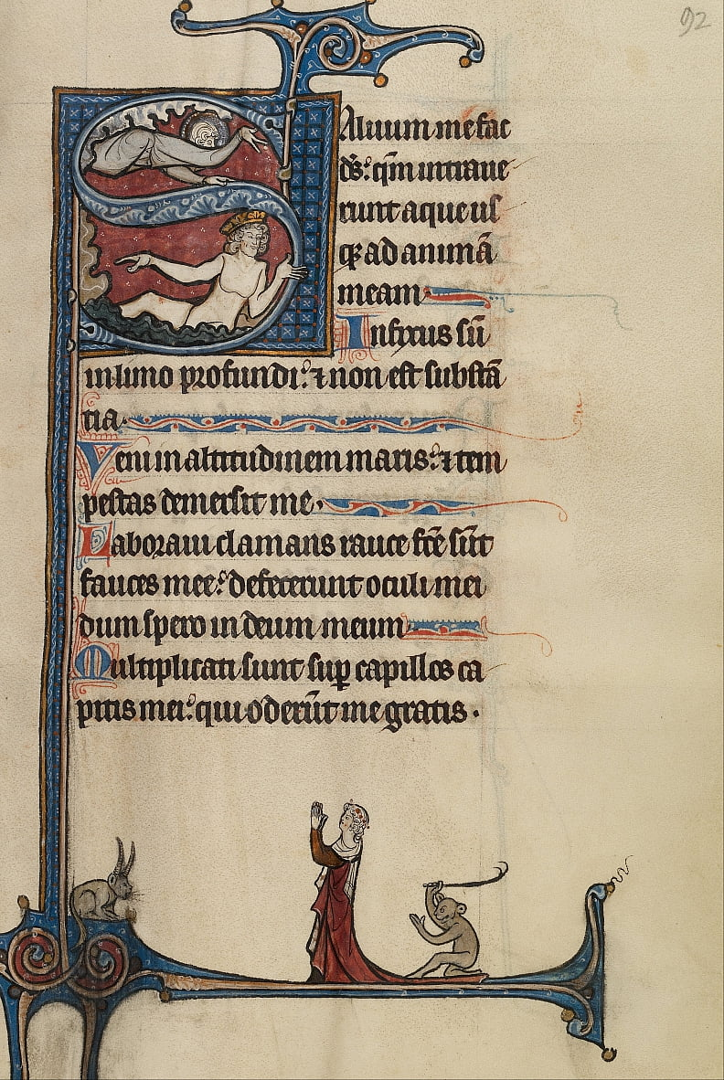 Initial S: The Lord Appearing to David in the Water by Bute Master