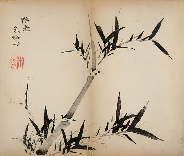 Ten Bamboo Studio Prints, 1643 (woodblock) by Chinese School