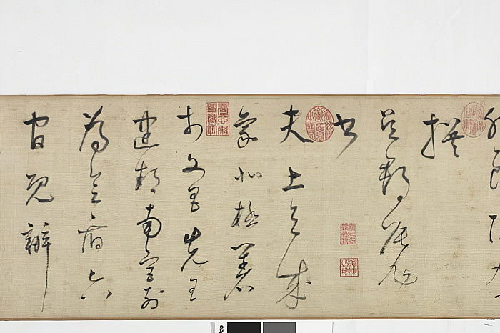 Freehand Copy of Zhang Xus Writing of the Stone Record  by Dong Qichang