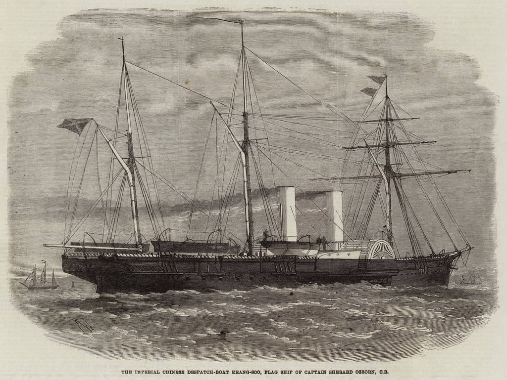 The Imperial Chinese Dispatch-Boat Keang-Soo, Flag Ship of Captain Sherard Osborn, CB  by Edwin Weedon