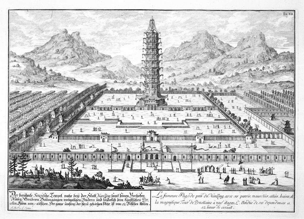 The Porcelain Tower of Nanking, plate 12 from