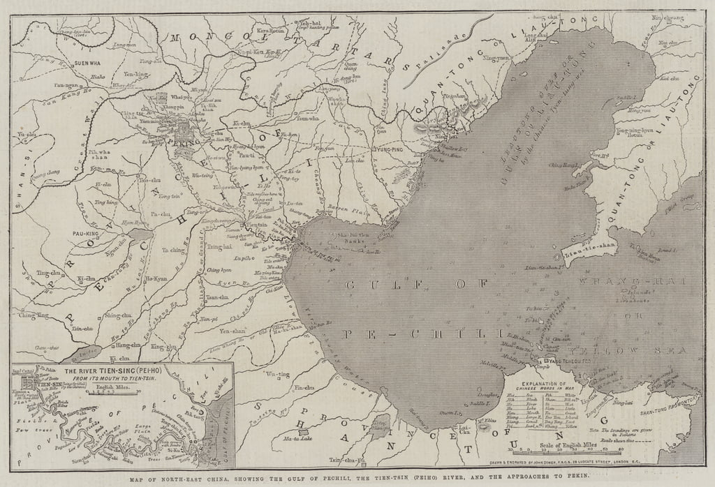 Map of North-East China, showing the Gulf of Pechili, the Tien-Tsin (Peiho) River, and the Approaches to Pekin  by John Dower