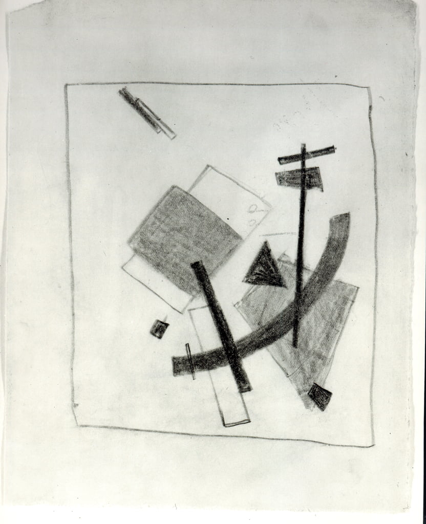 Suprematist Composition, c.1915-16  by Kazimir Severinovich Malevich