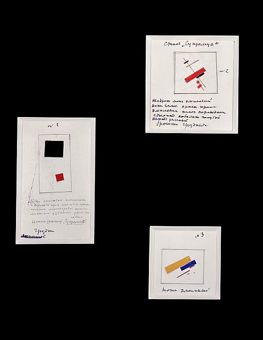 Project for Suprematist Brooch Nos. 1, 2 and 3, c.1916-20  by Kazimir Severinovich Malevich