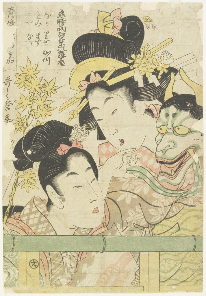 Two Courtesans in the Roles of Koi-shigure momiji no rodai, 1781-1806 by Kitagawa Utamaro