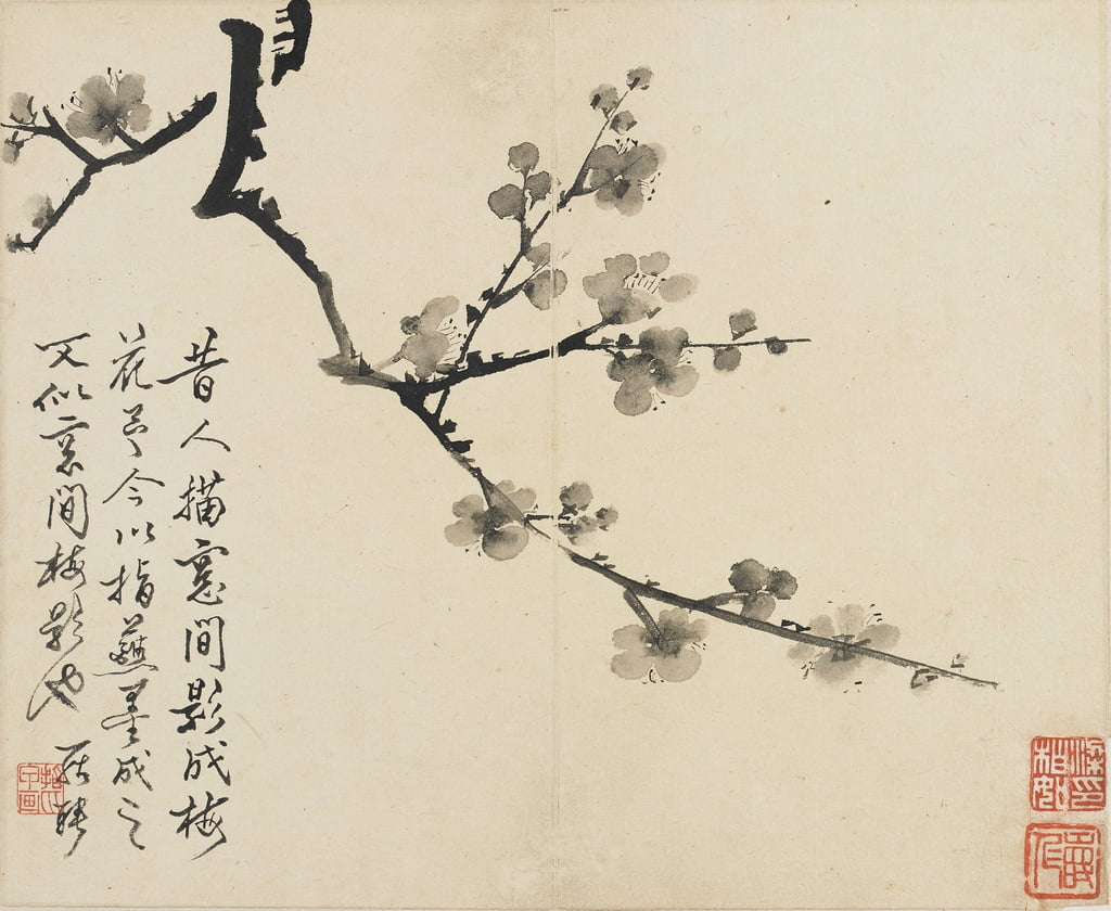 Landscapes, Flowers and Birds: Plum, Qing Dynasty, 1780 (ink on paper) by Luo Ping