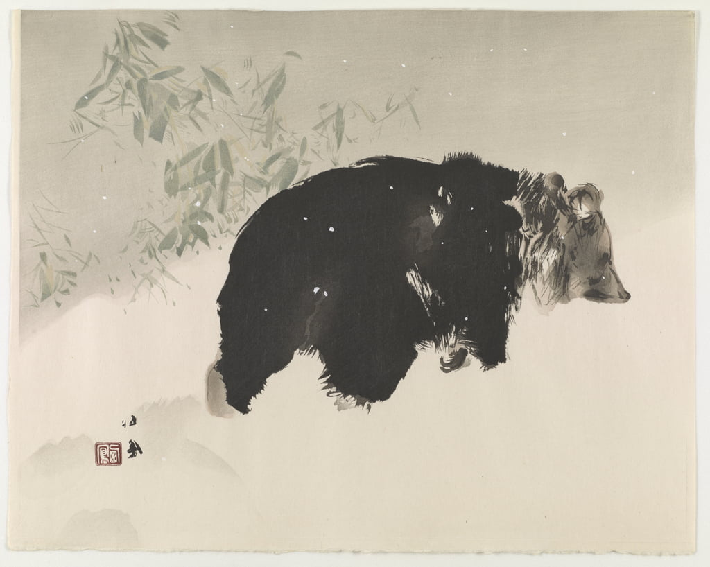 Bear In Snow, 1940 (colour woodblock print) by Takeuchi Seiho