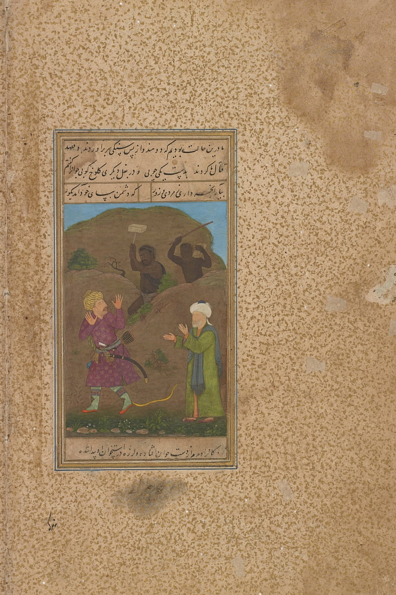 Folio from a Gulistan (Rosegarden) by Sadi; verso- Sadis companion frightened by tribes from the ... by Unbekannt Unbekannt