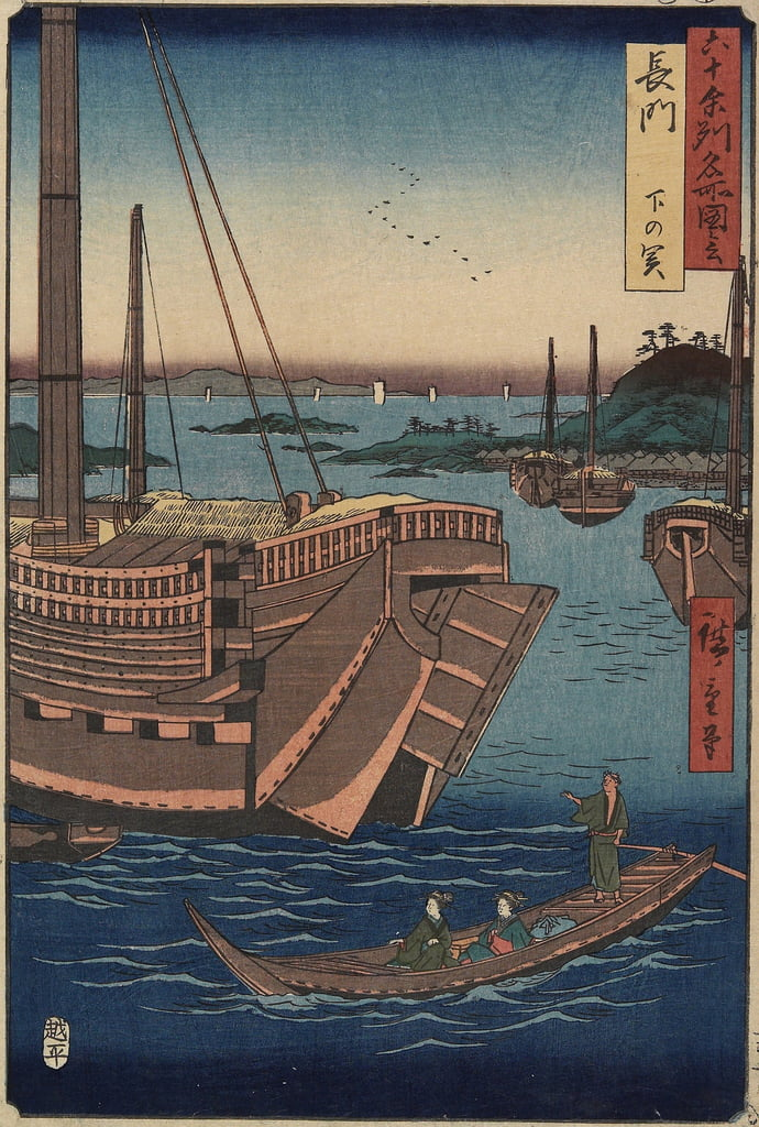 Shimonoseki Port, Nagato Province, March 1856 by Utagawa Hiroshige