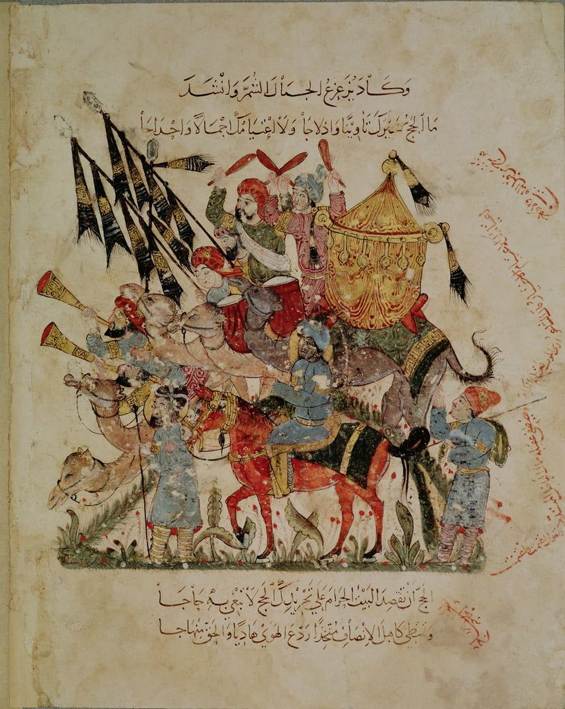 Ar 5847 f.94v, Caravan going to Mecca from